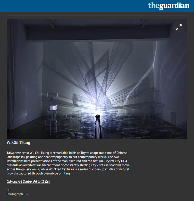 the_guardian_wu_chitsung