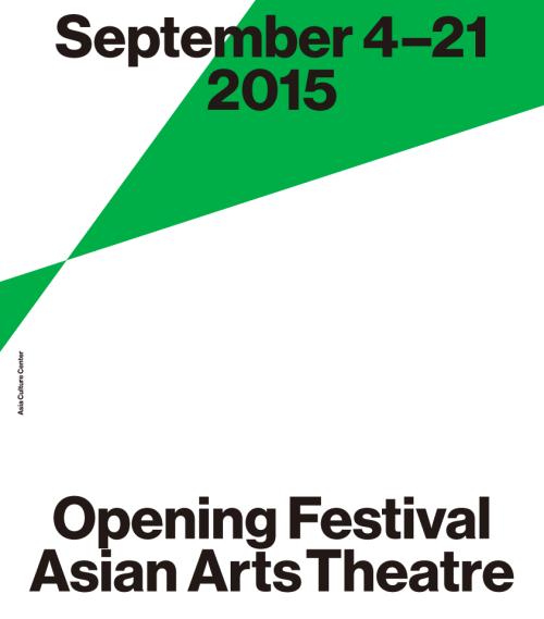 asian-arts-theatre