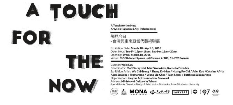 A Touch for the Now - Artyści z Tajwanu i Azji Południowej 觸見今日 - 台灣與東南亞當代藝術聯展