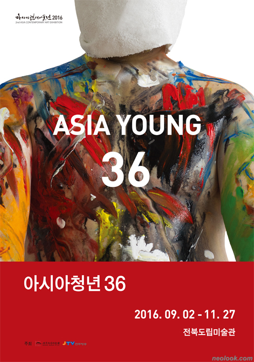 Asia Young 36