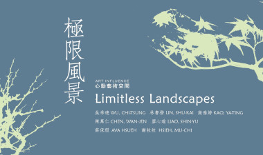 Limitless Landscapes