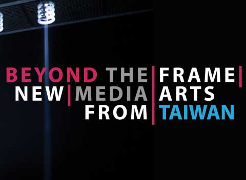 beyond_the_frame_for_web_wu_chitsung